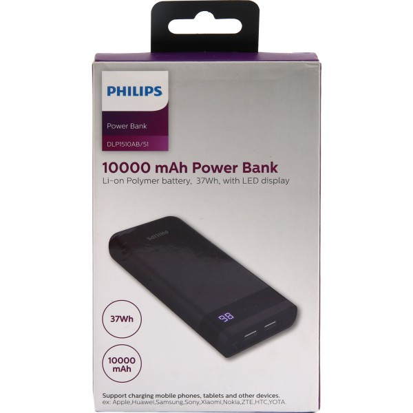 Philips Power bank 10000 mAH- 37wh DLP1510AB